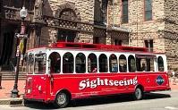 Best of Boston Trolley Tour  ($18-40ea )